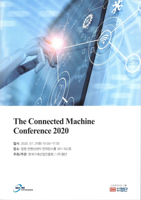 The Connected Machine Conference 2020.png